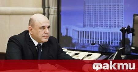 Министър-председателят на Руската федерация Михаил Мишустин, който е заразен с
