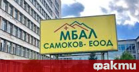 В рамките на четири дни в Самоков са регистрирани 10