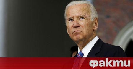 Президентът на САЩ Джо Байдън ще отбележи поредно постижение на