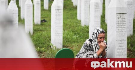 На днешния ден светът си спомня за кошмара в Босна