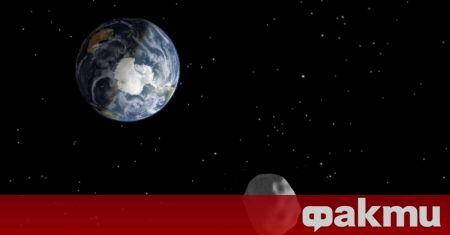 Астрономи са засекли астероид, минаващ рекордно близо край Земята, съобщи