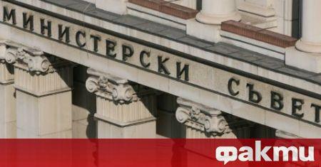 Министерският съвет одобри финансиране в размер на 1 500 000