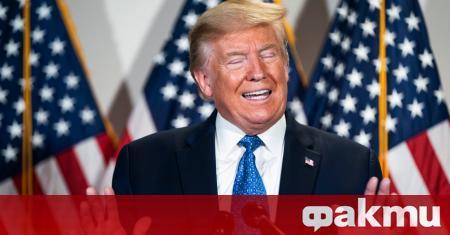 Президентът на Съединените щати Доналд Тръмп заяви, че администрацията му