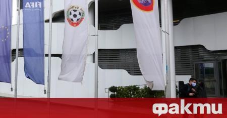 Българският футболен съюз подготвя проект за категоризация на клубовете в