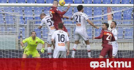 Рома спечели с 1:0 домакинството си на Дженоа от 26-ия