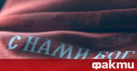В деня на българската армия ЦСКА използва случая да загатне