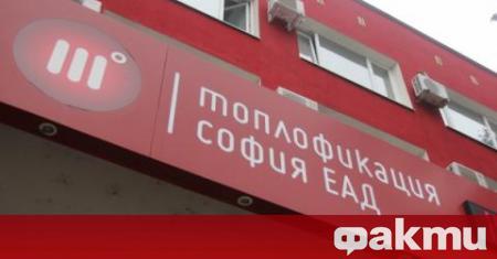 """""""Топлофикация София"""" е започнала да възстановява надвзетите суми от клиентите"""