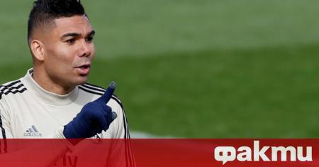 Халфът на Реал Мадрид Каземиро е удължил договора си с