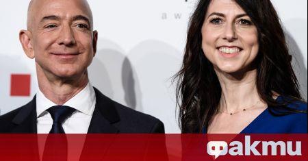 Бившата съпруга на най-богатия човек в света Джеф Безос дари