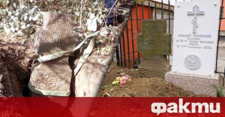 Тленните останки на руски войник, сражавал се за освобождението на