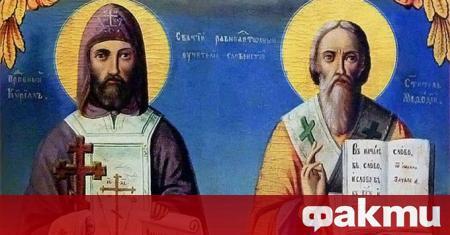 Днес е 24 май - ден на българската просвета, култура