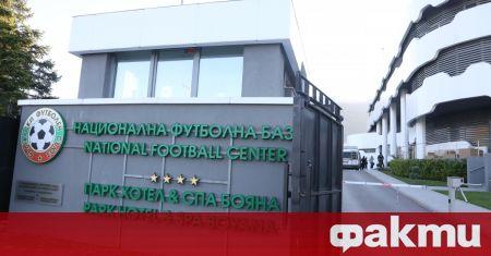Ръководството на Българския футболен съюз пожелава успех и късмет през