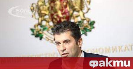 Министерството на икономиката ще увеличи Надзорния съвет на Българската банка
