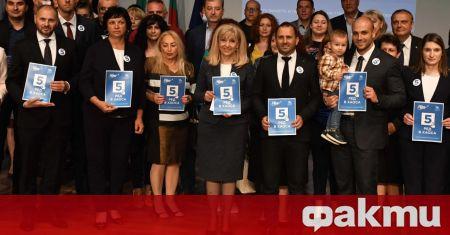 Коалиция ГЕРБ-СДС откри кампанията си за област Враца с представяне