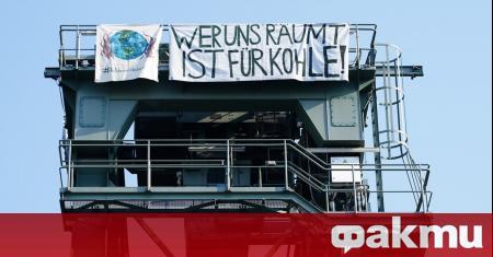 Две германски топлоелектрически централи бяха окупирани днес от активисти в