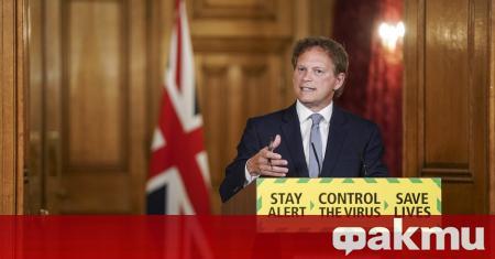 Великобритания продължава да изисква от идващите от България да стоят