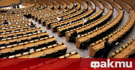 Европейският парламент одобри днес резолюция за дългосрочния бюджет на ЕС,