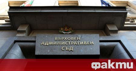 Тричленен състав на Върховния административен съд обяви за нищожна Инструкцията