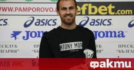 Клуб от Саудитска Арабия е отправил оферта към Тиаго Родригес