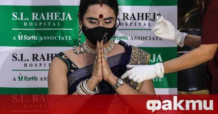 Индия започва масова имунизационна кампания в страната, предадоха световните агенции.
