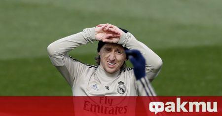 Реал Мадрид се е разбрал с Лука Модрич и хърватинът
