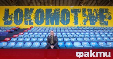 Германският четвъртодивизионен клуб Локомотив (Лайпциг) е продал повече от 125