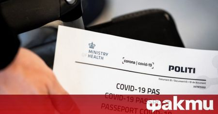 Повечето германци искат имунизационни паспорти за коронавируса, които ще им