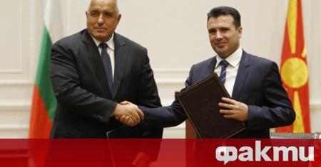 Република Северна Македония е готова да подпише декларация или анекс