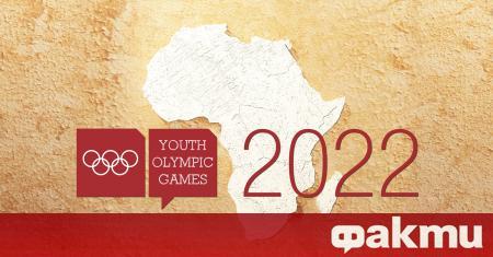 Младежките Олимпийски игри в Сенегал през 2022 година бяха отложени
