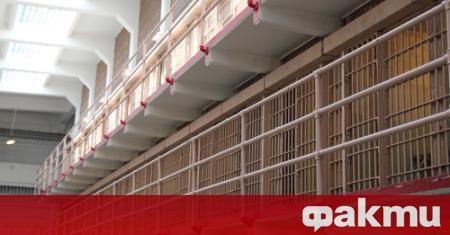 Правителството предостави управлението върху имот на Министерството на правосъдието за