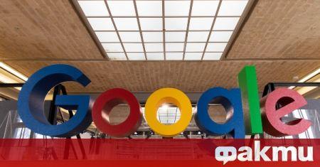 Компанията Гугъл обяви решение, според което нейните служители ще работят