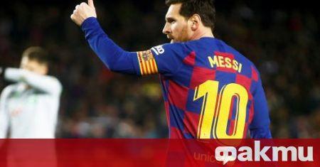 Суперзвездата Лионел Меси вече има 50 гола от преки свободни