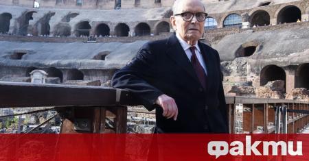 На 91-годишна възраст си отиде големият италиански композитор Енио Мориконе,
