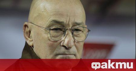 Бившият треньор на Левски Славолюб Муслин направи скандалния разкрития за