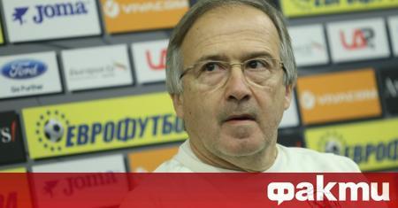 Треньорът на националния отбор Георги Дерменджиев говори за проблемите на
