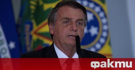 Държавният глава на Бразилия ще бъде проверен за изборни машинации,