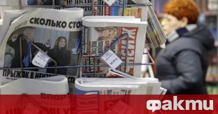 Водещо руско бизнес издание беше закупено от нов инвеститор, съобщи