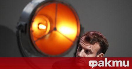 Френският президент Еманюел Макрон не се притеснява от инцидента с