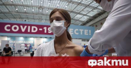По официални данни напълно ваксинирани в Русия са 18,5 милиона