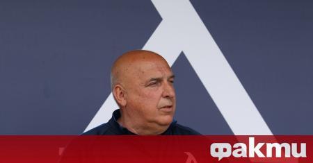 Старши треньорът на ''Левски'' - Георги Тодоров, обяви след загубата