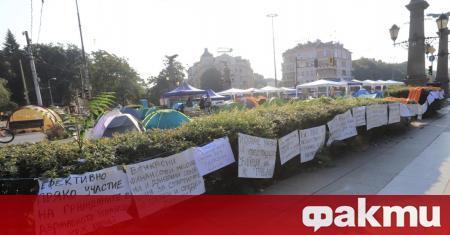 В 35-ият ден на антиправителствени протести в столицата с искане