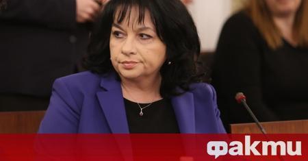 Оставката на министърката на енергетиката Теменужка Петкова поиска лидерът на
