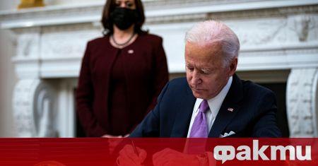 Американският президент Джо Байдън разпореди всеки, който пътува за Съединените