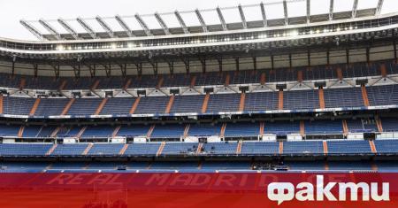 Испанският гранд Реал (Мадрид) възнамерява да отвори 30% от капацитета