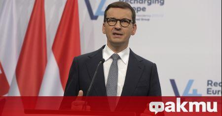 Полският премиер се обърна към представителите на ЕС, съобщи радио