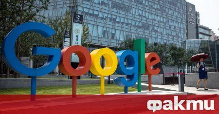 Компанията Гугъл обяви обещание да не разработва нови начини за