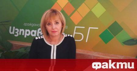ГЕРБ се похвали със спечелването на частичните местни избори в