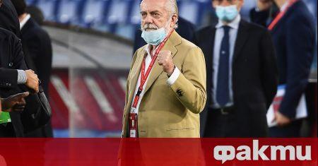 Президентът на Наполи Аурелио Де Лаурентис иска да отложи дербито