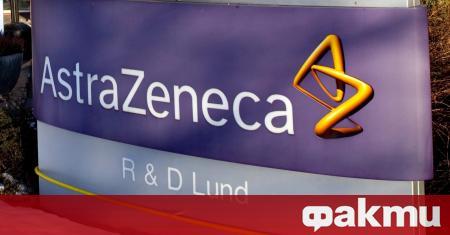 Европейската комисия постигна първо споразумение с фармацевтичното дружество AstraZeneca за