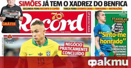 Португалия продължават да се интересуват усилено от евентуален трансфер на